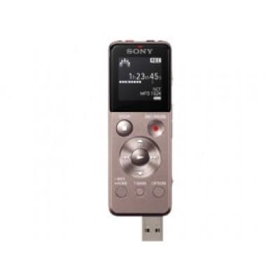 Máy ghi âm Sony ICD-UX543FTCE 4Gb - Brown